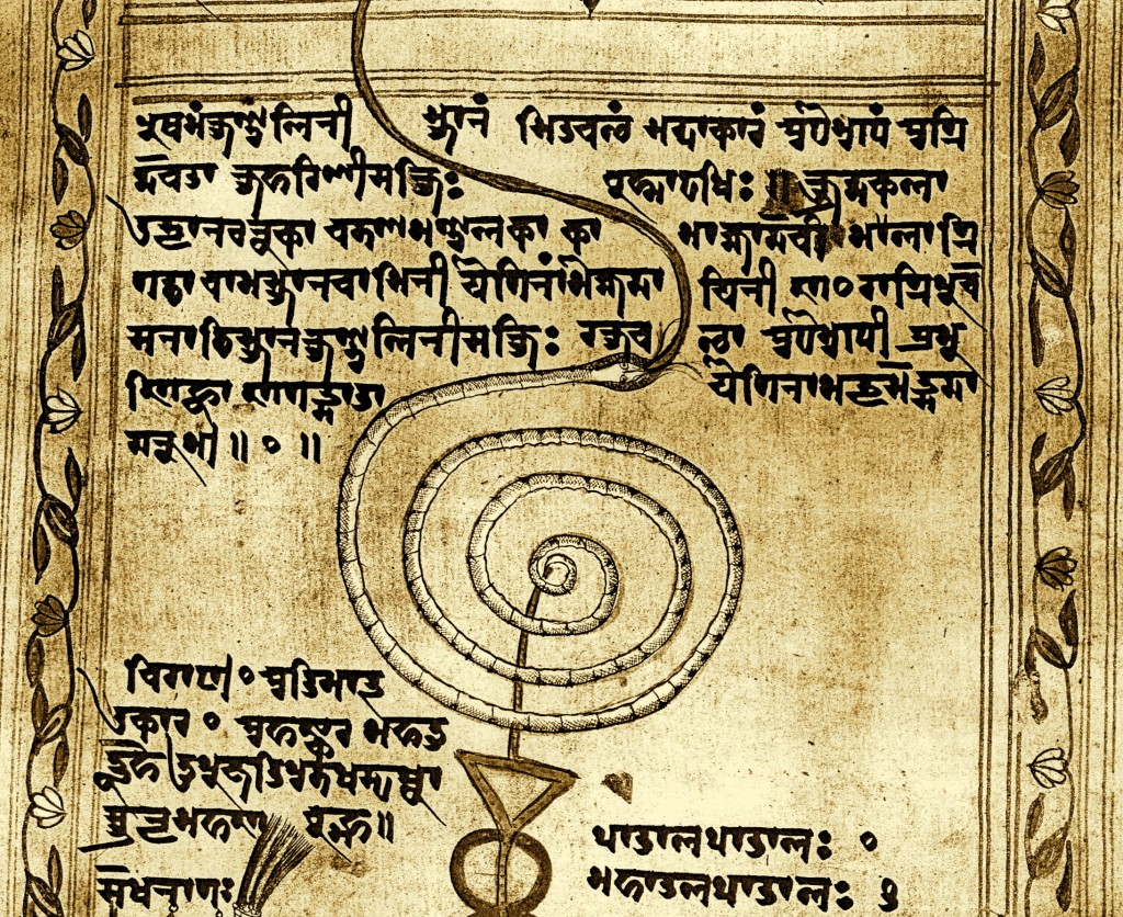 Jagad Mātā as Kuṇḍalinī Śakti