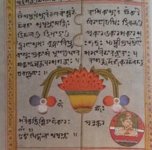Balavāt Chakra #8 (Smithsonian)