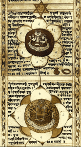 Ādhāra and Svādhiṣṭhāna Chakras (our scroll)