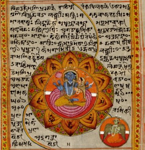Chakra #5 – Maṇipūra ('Jewel of Embodiment') location: mid-navel