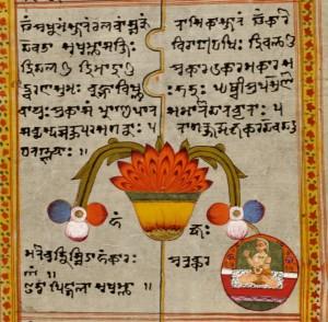 Chakra #8 – Balavāt ('Powerful')