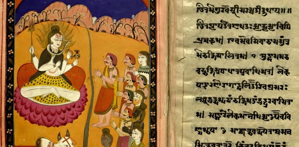 Shiva darshana 2