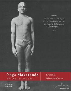 Yoga_Makaranda_Small