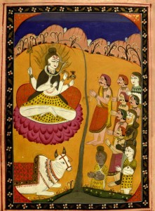 Kashmir Śivasūtras Manuscript Painting, recovered in 2012